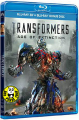 Transformers: Age of Extinction 3D Blu-Ray (2014) (Region Free) (Hong Kong Version) 2 Disc Edition