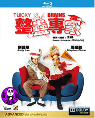 Tricky Brains 整蠱專家 Blu-ray (1991) (Region Free) (English Subtitled) Remastered