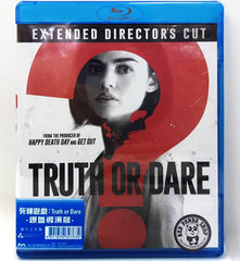 Truth Or Dare (Extended Director's Cut) 死神遊戲: Truth or Dare (爆血導演版) Blu-ray (2018) (Region A) (Hong Kong Version)
