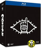 Twentieth Century Boys Trilogy (Region A Blu-ray Boxset) (English Subtitled) Japanese movie