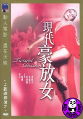 Twisted Passion (1985) (Region 3 DVD) (English Subtitled) (Shaw Brothers)