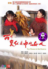Two Women In Red Scarves (2007) (Region Free DVD) (English Subtitled)
