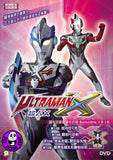 Ultraman X TV Episodes 13-16 超人X電視版第九至十二話 (2015-2016) (Region A Blu-ray) (English Subtitled) Japanese TV series
