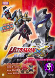 Ultraman X TV Episodes 21-24 超人X電視版第二十一至二十四話 (2015-2016) (Region 3 DVD) (English Subtitled) Japanese TV series