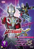 Ultraman X TV Episodes 1-4 超人X電視版第一至四話 (2015-2016) (Region A Blu-ray) (English Subtitled) Japanese TV series