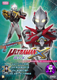 Ultraman X TV Episodes 5-8 超人X電視版第五至八話 (2015-2016) (Region A Blu-ray) (English Subtitled) Japanese TV series