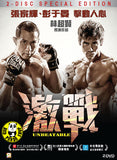 Unbeatable (2013) (Region 3 DVD) (English Subtitled) 2 Disc Edition