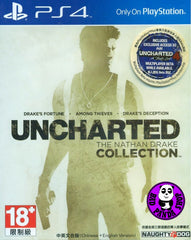 Uncharted - The Nathan Drake Collection (PlayStation 4) Region Free (PS4 English & Chinese Subtitled Version) 秘境探險: 奈森‧德瑞克合輯 (中英文合版)