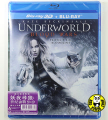 Underworld: Blood Wars 妖夜尋狼: 世紀血戰 2D + 3D Blu-Ray (2016) (Region Free) (Hong Kong Version) 2 Disc