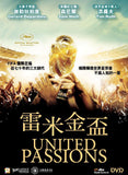 United Passions 雷米金盃 Blu-Ray (2015) (Region A) (Hong Kong Version)