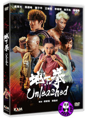 Unleashed (2020) 地下拳 (Region 3 DVD) (English Subtitled)