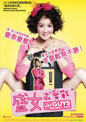 How To Use Guys With Secret Tips (2013) (Region 3 DVD) (English Subtitled) Korean movie