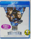 Valerian And The City Of A Thousand Planets 星際特工: 千星之城 2D + 3D Blu-Ray (2017) (Hong Kong Version)