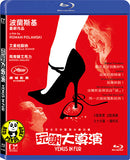 Venus In Fur (2013) (Region A Blu-ray) (Hong Kong Version) French Movie a.k.a. La Vénus à la fourrure