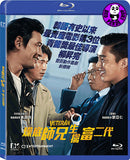 Veteran 燥底師兄生擒富二代 (2015) (Region A Blu-ray) (English Subtitled) Korean movie aka Beterang