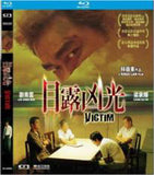 Victim目露凶光 Blu-ray (1999) (Region A) (English Subtitled)