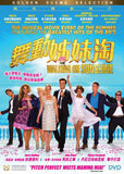 Walking on Sunshine Blu-Ray (2014) (Region A) (Hong Kong Version)