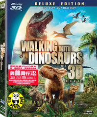 Walking With Dinosaurs The Movie 與龍同行大電影 2D + 3D Blu-ray (20th Century Fox) (Region A, B) (Hong Kong Version) Deluxe Edition