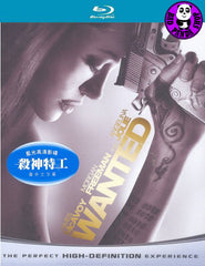 Wanted Blu-Ray (2008) (Region A) (Hong Kong Version)