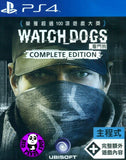 Watch Dogs: Complete Edition (PlayStation 4) Region Free (PS4 Chinese Subtitled Version) 看門狗 完全版 (中文版)