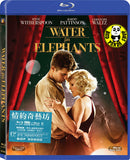 Water For Elephants Blu-Ray (2011) (Region A) (Hong Kong Version)
