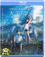 Weathering With You (2018) 天氣之子 (Region A Blu-ray) (English Subtitled) Japanese Animation aka Tenki no Ko / 天気の子