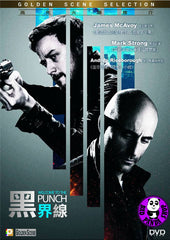 Welcome To The Punch Blu-Ray (2013) (Region A) (Hong Kong Version)