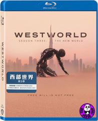 Westworld Season 3 Blu-Ray (2020) 西部世界第三季 (Region A) (Hong Kong Version) TV series