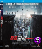 What Happened To Monday 獵殺星期一 Blu-Ray (2017) (Region A) (Hong Kong Version) aka Seven Sisters / 7 Sisters