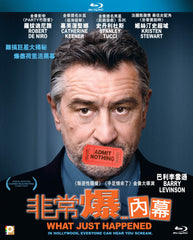 What Just Happened 非常爆...內幕 Blu-Ray (2008) (Region A) (Hong Kong Version)