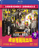 What We Do In The Shadows Blu-Ray (2014) (Region A) (Hong Kong Version)