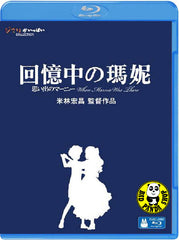 When Marnie Was There 回憶中之瑪妮 (2014) (Region A Blu-ray) (English Subtitled) Japanese Movie a.k.a. Omoide no Mani