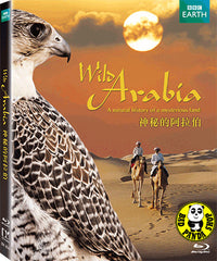 Wild Arabia Blu-ray (BBC) (Region A) (Hong Kong Version)