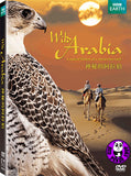 Wild Arabia DVD (BBC) (Region 3) (Hong Kong Version)