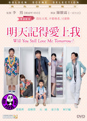 Will You Still Love Me Tomorrow? (2013) (Region 3 DVD) (English Subtitled)