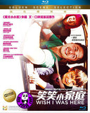 Wish I Was Here Blu-Ray (2014) (Region A) (Hong Kong Version)