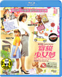 With Love From the Age of Reason (2010) (Region A Blu-ray) (English Subtitled) French Movie