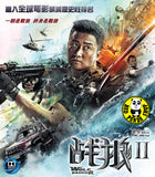 Wolf Warriors 2 戰狼II Blu-ray (2017) (Region A) (English Subtitled)