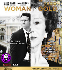 Woman In Gold Blu-Ray (2015) (Region A) (Hong Kong Version)