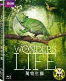 Wonders Of Life Blu-ray (BBC) (Region A) (Hong Kong Version)