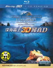 World Natural Heritage Colombia: Malpelo National Park 2D + 3D Blu-ray (Region A) (Hong Kong Version)