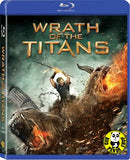 Wrath of the Titans 狂‧神‧魔戰 Blu-Ray (2012) (Region Free) (Hong Kong Version)
