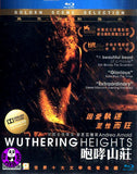 Wuthering Heights Blu-Ray (2011) (Region A) (Hong Kong Version)