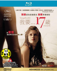 Young & Beautiful 我要... 十七歲 (2013) (Region A Blu-ray) (English Subtitled) French Movie a.k.a. Jeune & Jolie / Jeune et jolie / 內地譯名: 花容月貌
