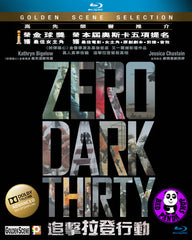 Zero Dark Thirty Blu-Ray (2012) (Region A) (Hong Kong Version)