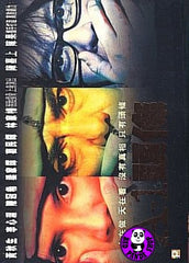 A-1 (2004) (Region Free DVD) (English Subtitled) aka A1 Headline