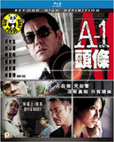A-1 Blu-ray (2004) (Region Free) (English Subtitled) a.k.a. A-1 Headline