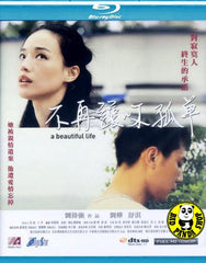A Beautiful Life 不再讓你孤單 Blu-ray (2011) (Region A) (English Subtitled)