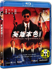 A Better Tomorrow 2 英雄本色II Blu-ray (1987) (Region A) (English Subtitled)