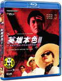 A Better Tomorrow 3 英雄本色III夕陽之歌 Blu-ray (1989) (Region A) (English Subtitled)